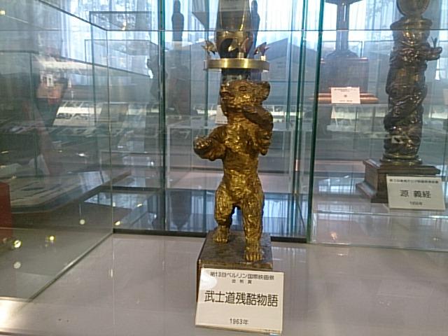 2014GW京都旅行