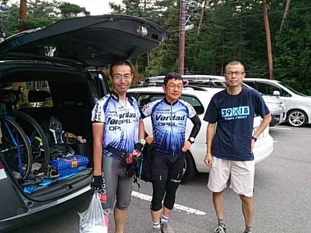 サイクリング終了