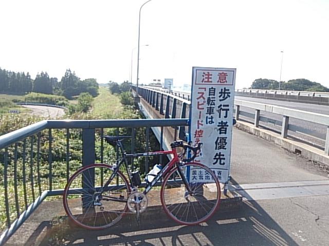 上江橋まで